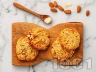 Рецепта Протеинови бадемови бисквити / курабийки с бял шоколад, кокосово брашно и бадемово мляко